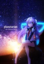 Planetarian: Chiisana Hoshi no Yume