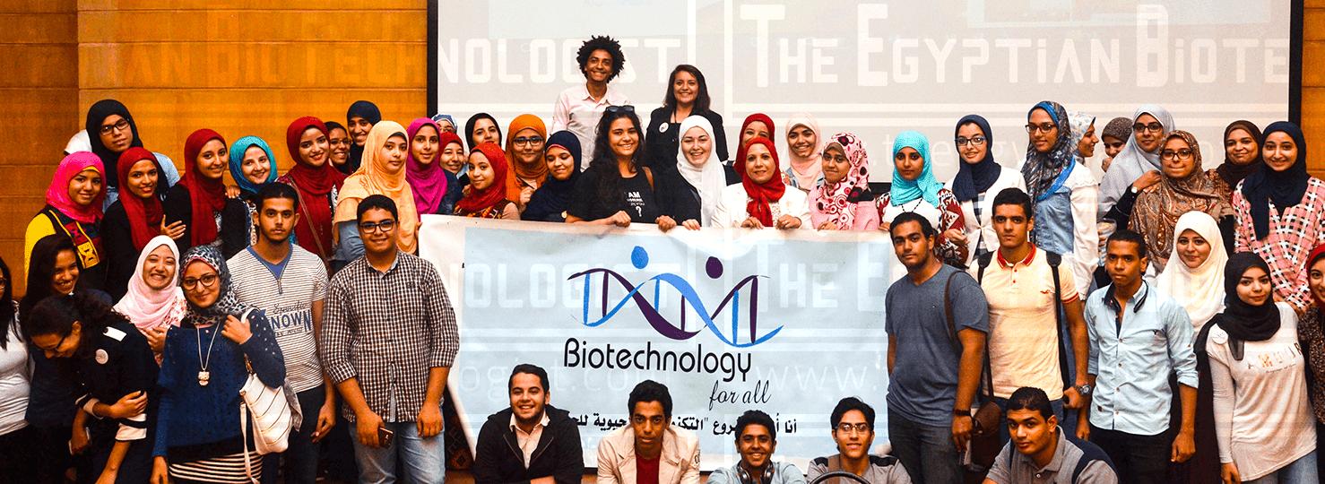 «مُبادرة التكنولوجيا الحيوية للجميع» أول مُبادرة مصرية للتوعية عن العلوم والتكنولوجيا الحيوية