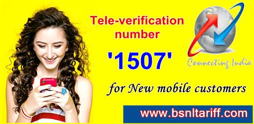 bsnl-tele-verification-no-1507-for-new-mobile-connection-bsnltariffcom-