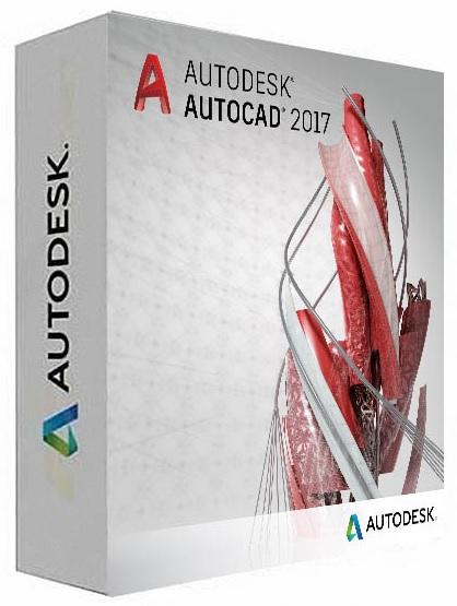 Autodesk Autocad 2017 32bits Y 64bits Inglés Español Full Mega