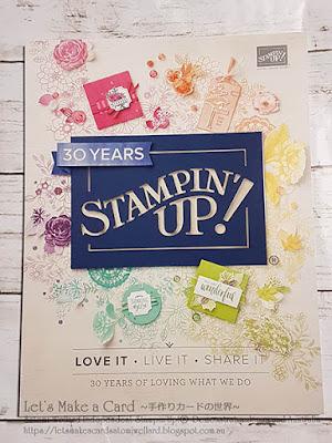 Satomi Wellard-Independent Stampin'Up! Demonstrator in Japan and Australia, #su, #stampinup, #cardmaking, #papercrafting, #rubberstamping, #stampinuponlineorder, #craftonlinestore, #papercrafting, #scrapbookingwithsu #scrapbooking  #スタンピン #スタンピンアップ #スタンピンアップ公認デモンストレーター #ウェラード里美 #手作りカード #スタンプ #カードメーキング #ペーパークラフト #スクラップブッキング #ハンドメイド #オンラインクラス #スタンピンアップオンラインオーダー #スタンピンアップオンラインショップ #フェイスブックライブワークショップ