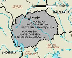ΠΓΔΜ στο ΝΑΤΟ