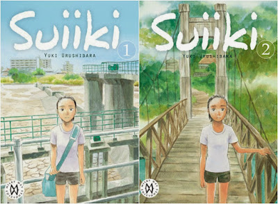 suiiki-yuki-urushibara