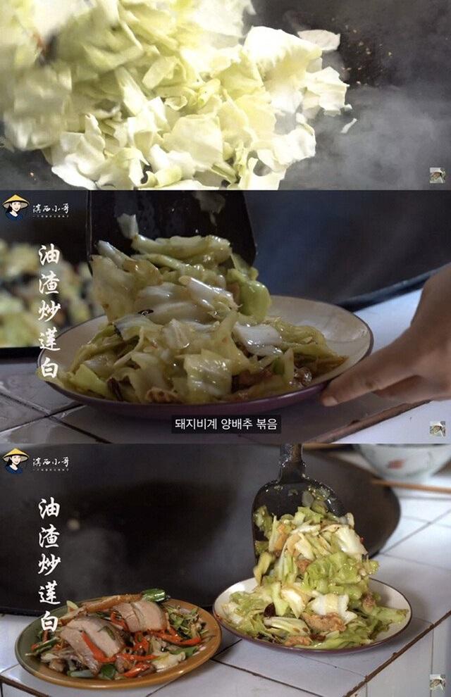 중국 소수민족의 돼지고기 요리