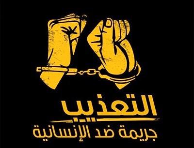 رسالة من حقوقي تجاه الانظمة السياسية و القانونية المستبدة