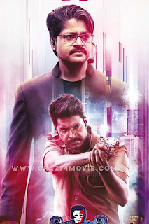 Maayavan Best thriller movie - 12
