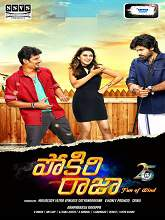 Watch Pokkiri Raja (2016) DVDScr Telugu Full Movie Watch Online Free Download
