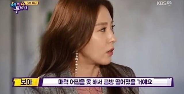 BoA dice que nunca participaría en 'Produce 101'