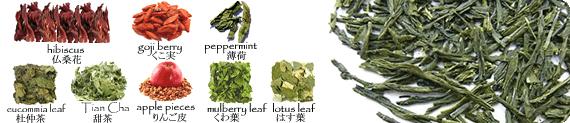 Sencha green tea weight loss Japanese herbal detox diet loose leaf tea premium uji Matcha green tea powder aojiru young barley leaves green grass powder japan benefits wheatgrass yomogi mugwort herb