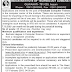 Graduate Computer Trainee job in IIT, Guwahati, Assam, 2015 (5 posts)