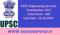 UPSC Engineering Services Examination 2017