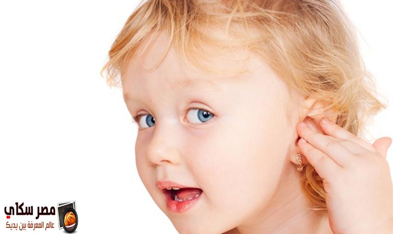 تعرف على إلتهابات الأذن عند الأطفال الحل والعلاج Otitis