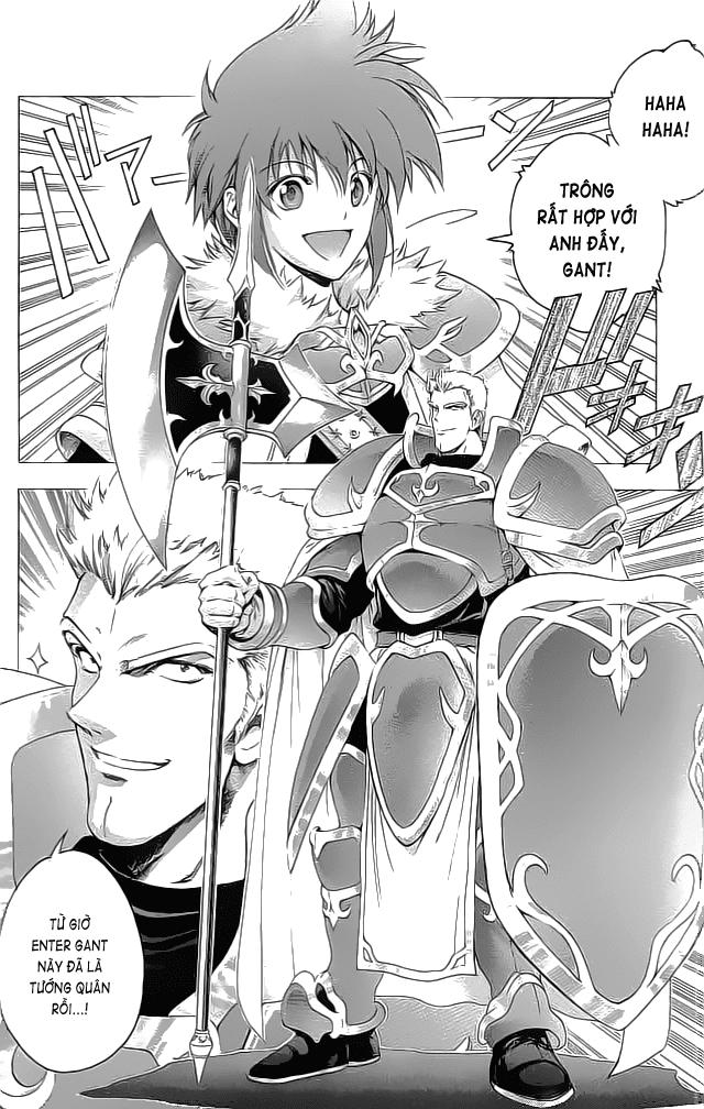Fire Emblem - Hasha no Tsurugi chap 032 trang 14