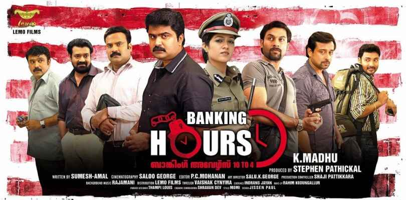 Banking Hours (2017) Hindi Dubbed 720p & 480p HDRip