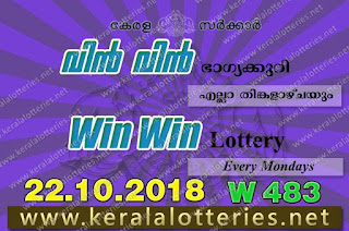 "keralalotteries.net, ""kerala lottery result 22 10 2018 Win Win W 483"", kerala lottery result 22-10-2018, win win lottery results, kerala lottery result today win win, win win lottery result, kerala lottery result win win today, kerala lottery win win today result, win winkerala lottery result, win win lottery W 483 results 22-10-2018, win win lottery w-483, live win win lottery W-483, 22.10.2018, win win lottery, kerala lottery today result win win, win win lottery (W-483) 22/10/2018, today win win lottery result, win win lottery today result 22-10-2018, win win lottery results today 22 10 2018, kerala lottery result 22.10.2018 win-win lottery w 483, win win lottery, win win lottery today result, win win lottery result yesterday, winwin lottery w-483, win win lottery 22.10.2018 today kerala lottery result win win, kerala lottery results today win win, win win lottery today, today lottery result win win, win win lottery result today, kerala lottery result live, kerala lottery bumper result, kerala lottery result yesterday, kerala lottery result today, kerala online lottery results, kerala lottery draw, kerala lottery results, kerala state lottery today, kerala lottare, kerala lottery result, lottery today, kerala lottery today draw result, kerala lottery online purchase, kerala lottery online buy, buy kerala lottery online, kerala lottery tomorrow prediction lucky winning guessing number, kerala lottery, kl result,  yesterday lottery results, lotteries results, keralalotteries, kerala lottery, keralalotteryresult, kerala lottery result, kerala lottery result live, kerala lottery today, kerala lottery result today, kerala lottery"