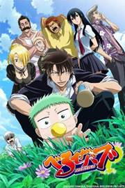 anime action supernatural terbaik