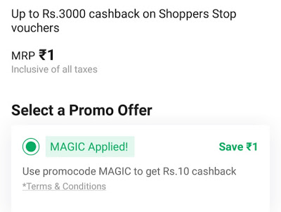Paytm - Pay 1 and Get 10₹ Cashback