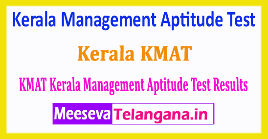 Kerala KMAT Result 2018 Kerala Management Aptitude Test Results Rank Card 2018