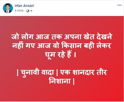 Welcome To Mr  Irfan Ansari