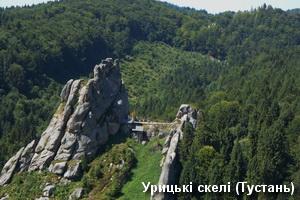 Урицькі скелі (Тустань)