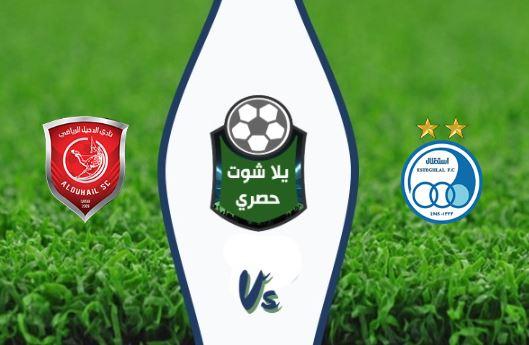 مشاهدة مباراة الدحيل واستقلال طهران بث مباشر