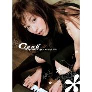 Cyndi Wang (王心凌) - Di Yi Ci Ai De Ren (第一次爱的人)