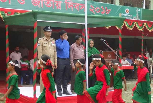 organized on the occasion of the great Independence Day