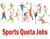 Sports Quota Recruitment Government Sports Quota Bharti Form