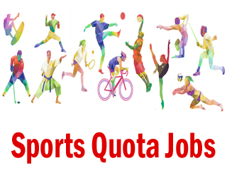 Sports Quota Recruitment Government Sports Quota Bharti Form