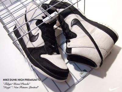Nike Ueno/Panda
