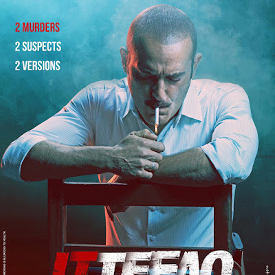 Ittefaq Movie  Akshaye Khanna HD Picture