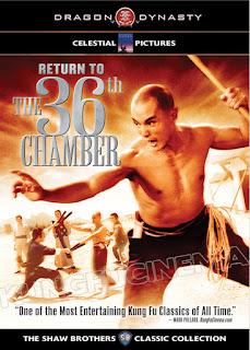 The Shaolin 36th Chamber (1978) ยอดมนุษย์ยุทธจักร