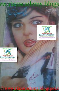 """Black Prince  بلیک پرنس by Mazhar Kaleem (Imran Series ) FREE DOWNLOAD"""""""