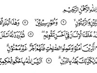 Al Qur'an Surah At-Tin
