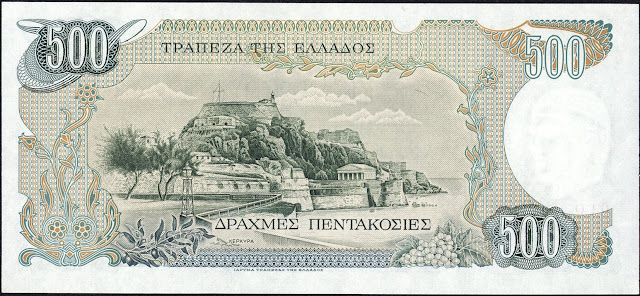 Greek Currency 500 Drachmas banknote 1983 Citadel of Corfu - Old Fortress of Corfu
