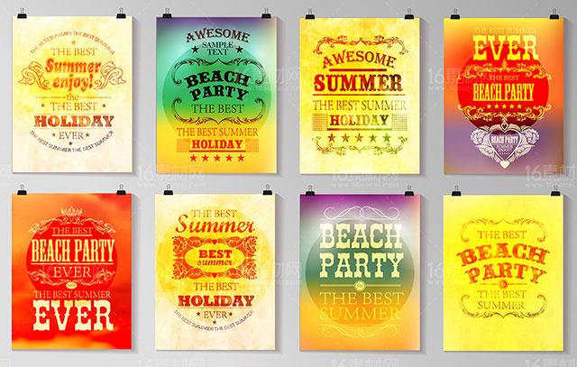 88-Free-Premium-Vector-Posters-(Pack-06)-by-Saltaalavista-Blog