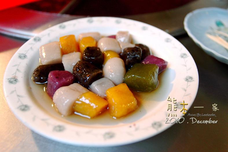 賴阿婆芋圓|九份老街芋圓|九份小吃美食|基山老街小吃美食