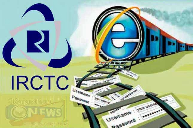 Indian Railway e-ticketing, Indian Railway, e-ticketing, IRCTC,