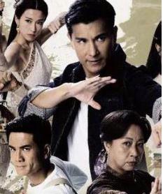 Phố Người Hoa - SCTV9 (2020)