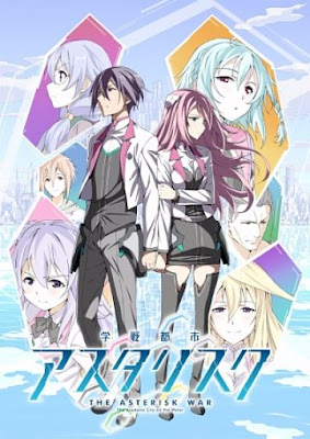 Download Gakusen Toshi Asterisk BD Bahasa Indonesia mp4, mkv, 240p, 360p, 480p, 720p, 1080p + Batch Gratis , Kurogaze, Aniboy, Anibatch, Awbatch, Samehada, Meownime, Anikyojin, Nimegami, Drivenime, Oploverz, Wibudesu, anitoki