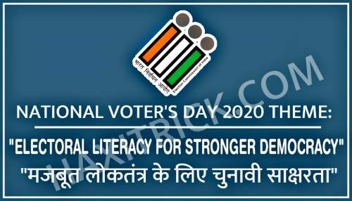 National Voters Day 2020 Theme in Hindi and English Matdata Diwas