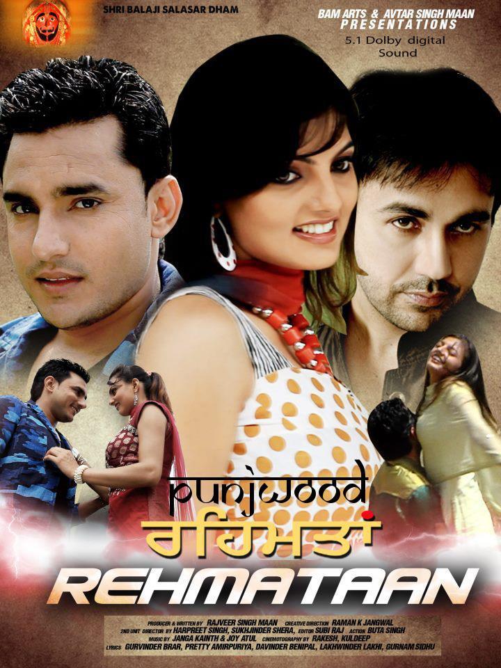 Pc hd movies download punjabi   Punjabi Video Songs Download