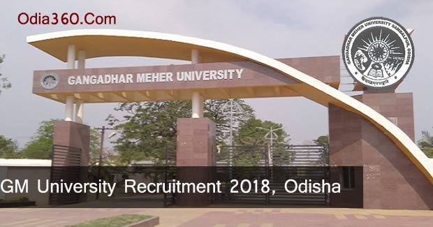 GMU Recruitment: 144 Faculty Posts at Odisha, Last Date 30th June