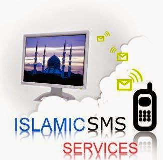 Islam Sms: Did You Know That? - Urdu Sms, Hindi Sms, Bangali Sms, English Sms, Send Free Sms Without Registration | NewSmsPunch