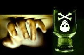 Tahap Awal Pertolongan Keracunan Dan Menghilangkan Segala Jenis Bentuk Racun (Poison ) Dalam Tubuh
