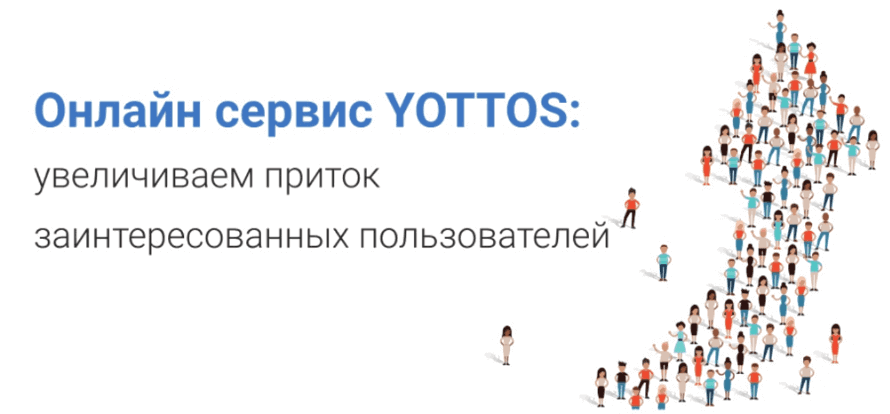 yottos_01