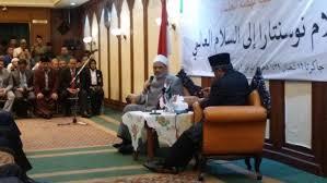 Ketika Grand Syekh Al Azhar Luruskan Pemahaman Said Aqil Siroj SoalIslam