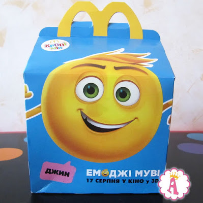 Смайл Джин на коробке с Happy Meal в Украине