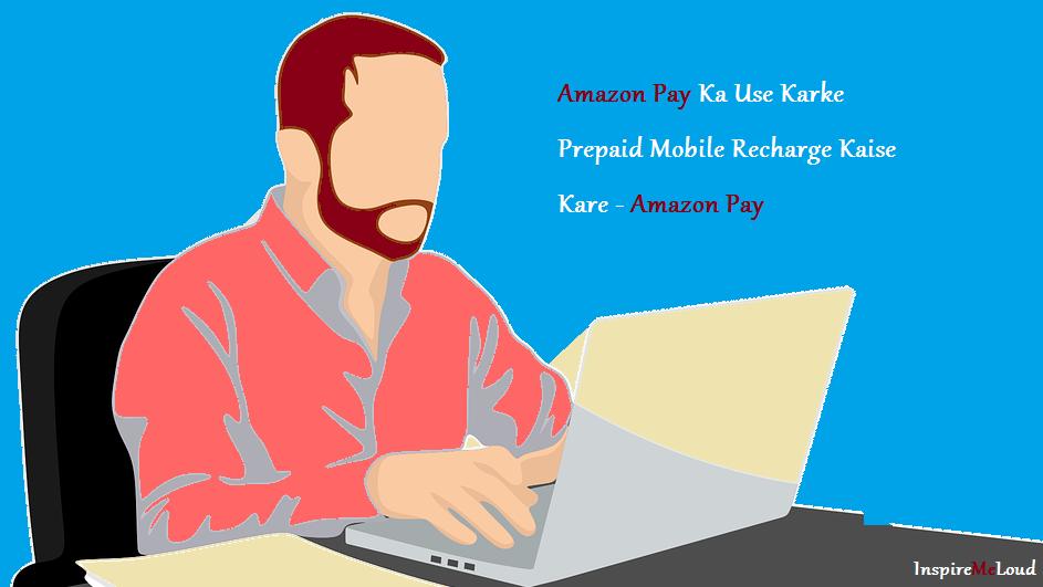 Amazon Pay ka Use karke Mobile Recharge Kaise Kare