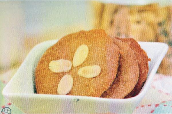 cookies cappucino bahan nya dan resep